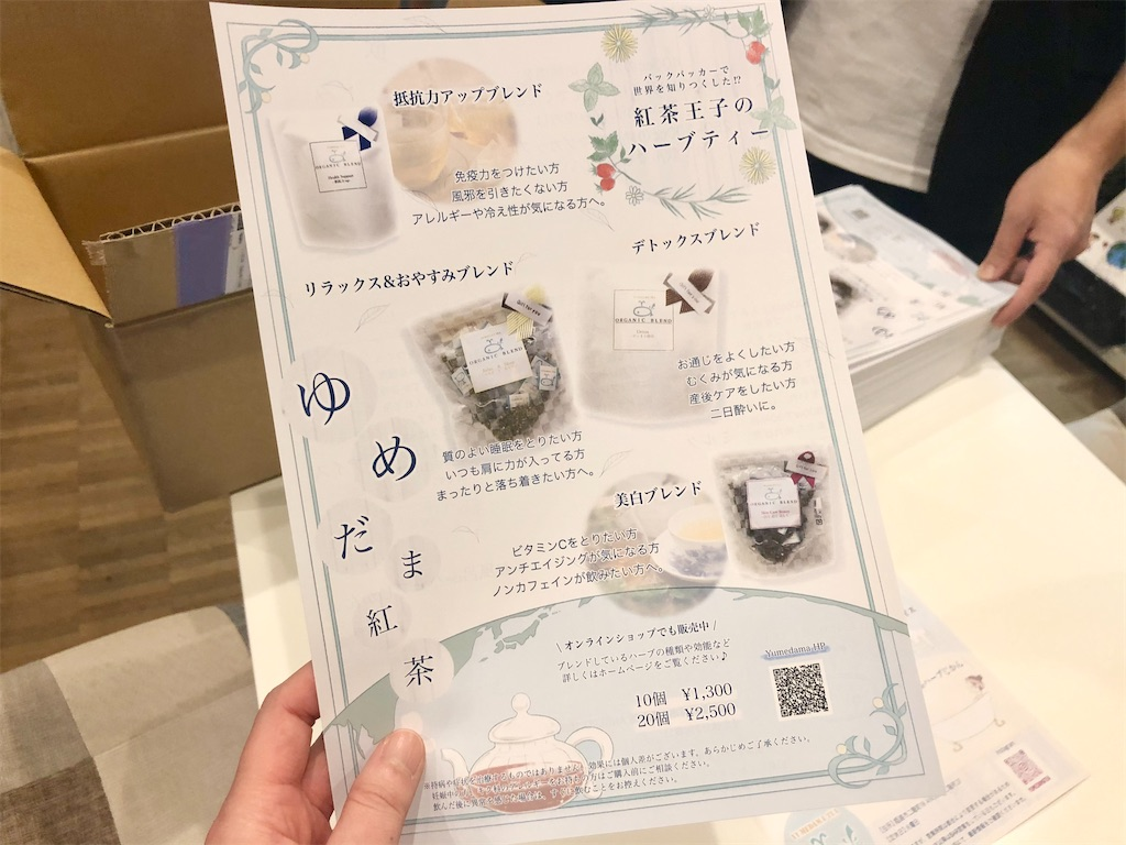 f:id:himejinousagi:20210506234016j:plain