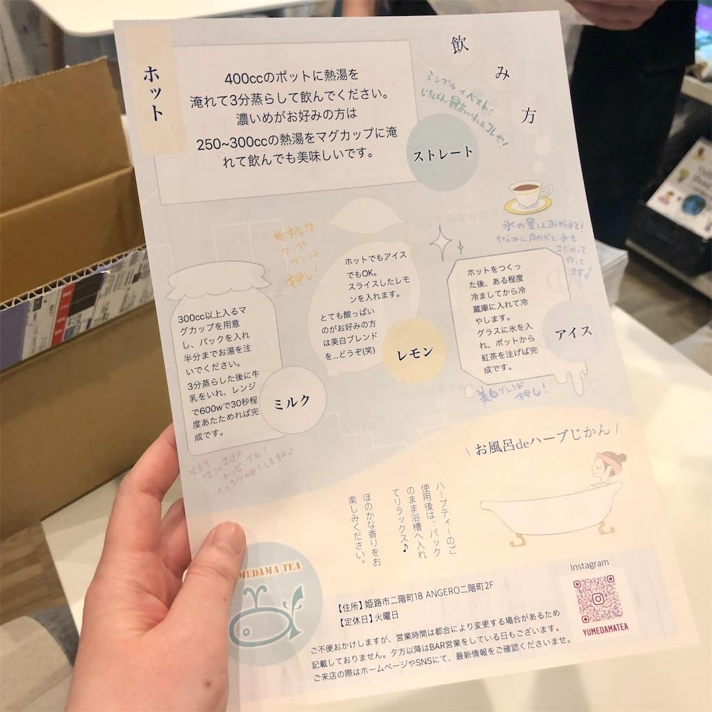 f:id:himejinousagi:20210506234423j:plain