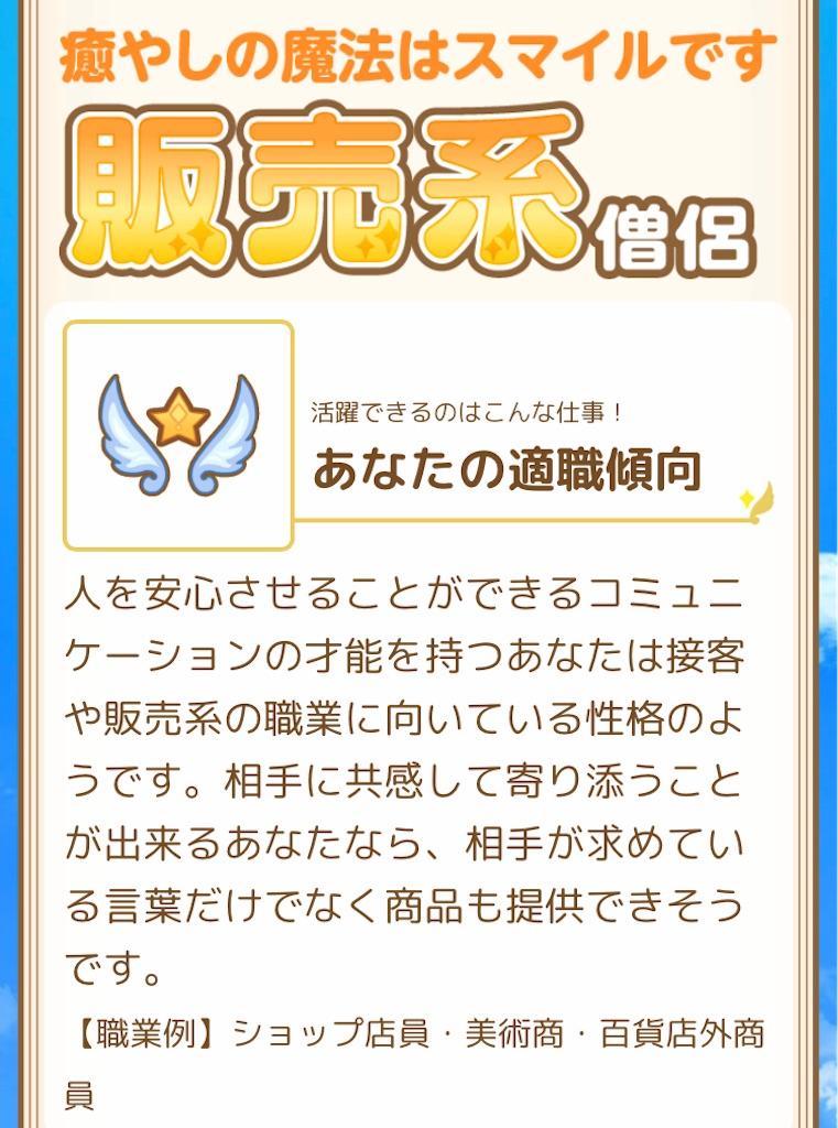 f:id:himejinousagi:20210620172933j:plain