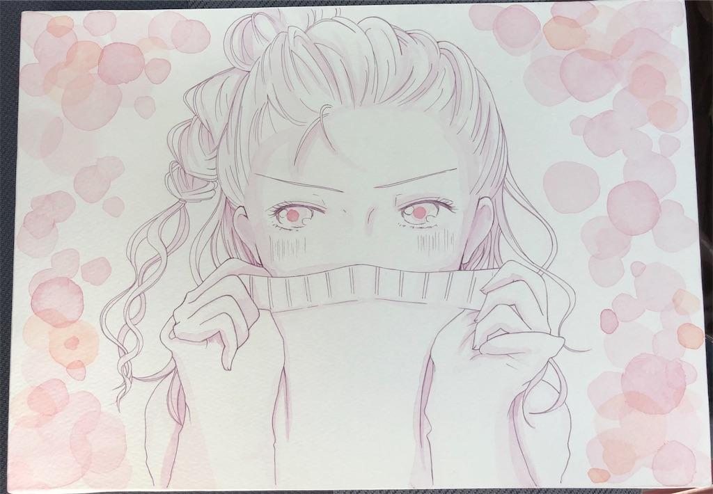 f:id:himejinousagi:20210723165715j:plain