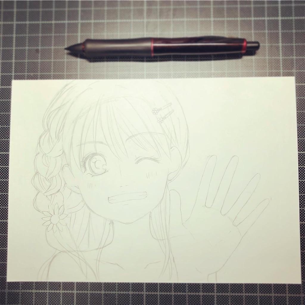 f:id:himejinousagi:20210803084426j:plain