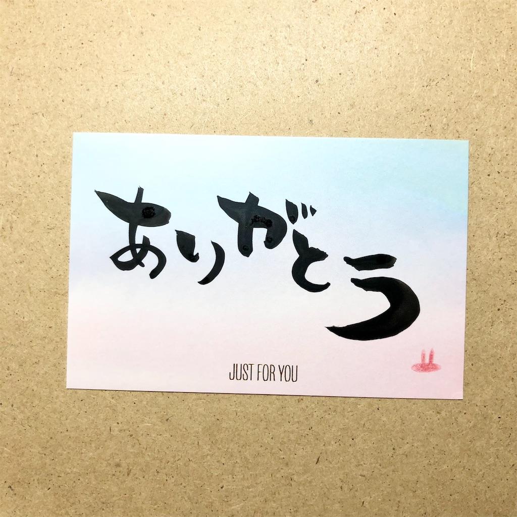 f:id:himejinousagi:20210917205336j:plain