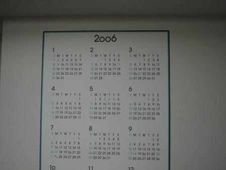 f:id:himekagura:20060114200105j:image
