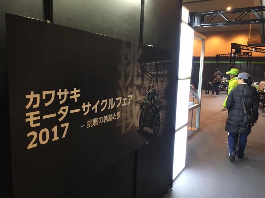 f:id:himekoneko:20170219210048j:image