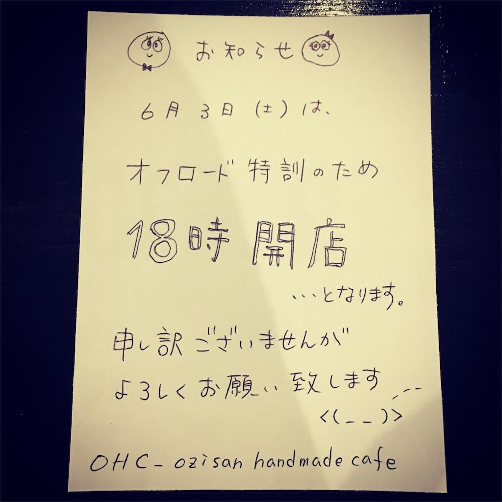 f:id:himekoneko:20170602194610j:image