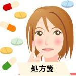 f:id:himemayu:20210711201024j:plain
