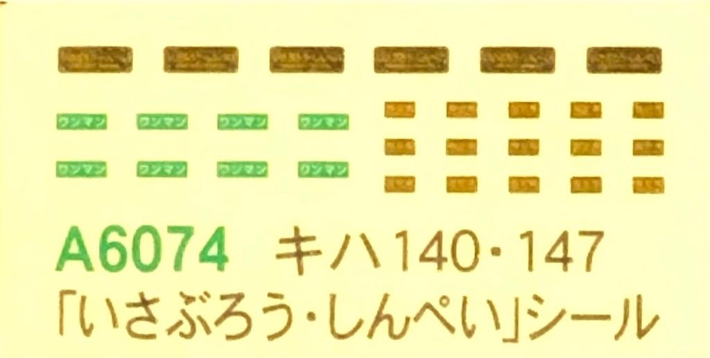 f:id:himetaka2018:20201219235303j:image