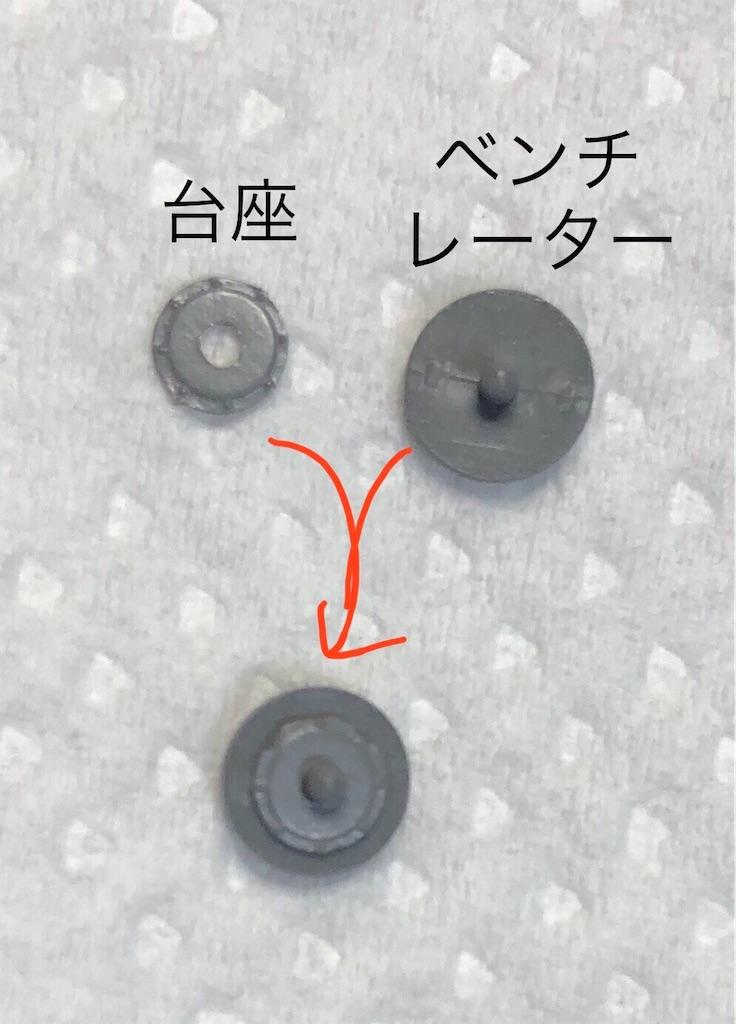 f:id:himetaka2018:20210720110754j:image