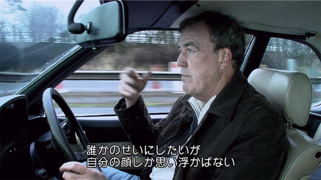 f:id:himetsubaki10984:20200929111445j:image