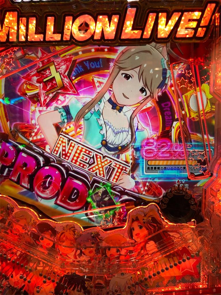 f:id:himetsubaki10984:20210208185938j:image