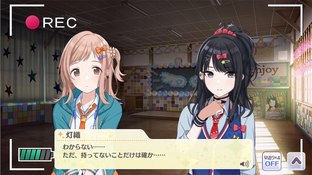 f:id:himetsubaki10984:20210323231008j:image