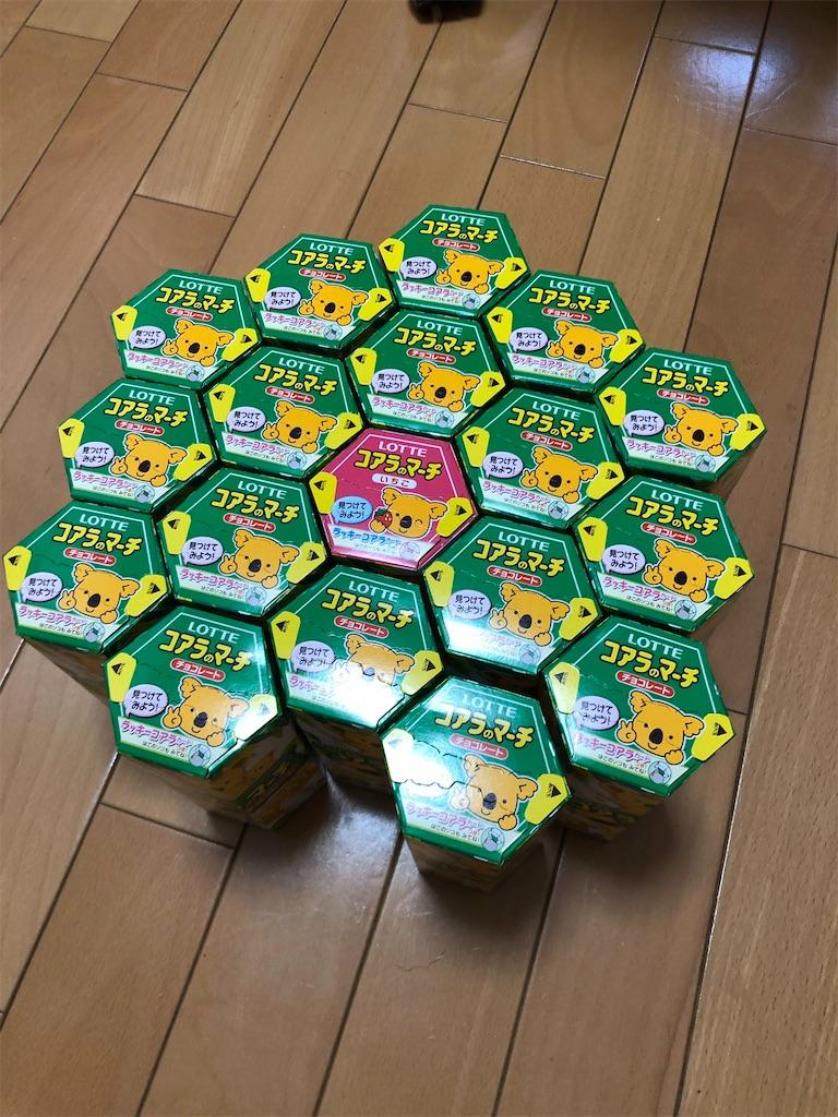 f:id:himetsubaki10984:20210418182152j:image