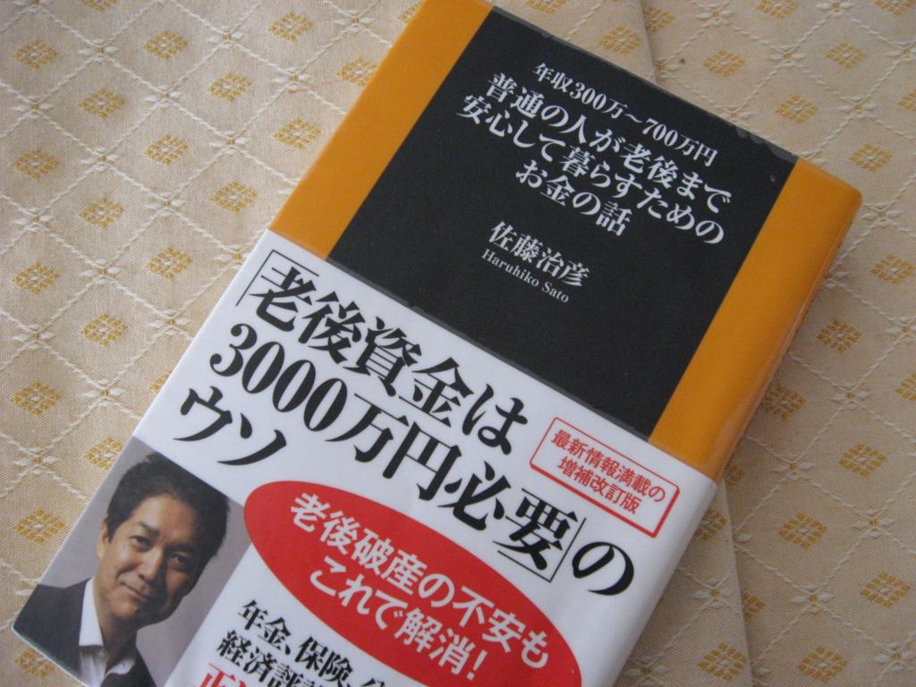 f:id:himetsubaki2017:20170410161655j:plain