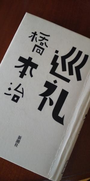f:id:himetsubaki2017:20190515161018j:plain