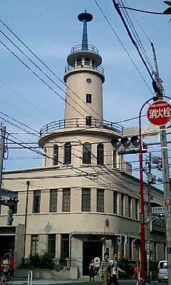 高輪の消防署、見た目が灯台みたいで可愛い。