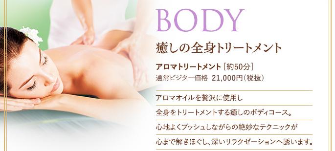 f:id:himika-biyou:20200415204840p:plain