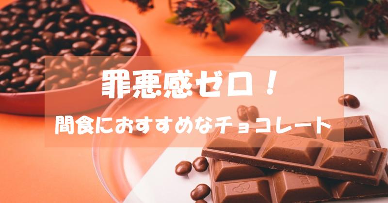 f:id:himika-biyou:20200418202548j:plain