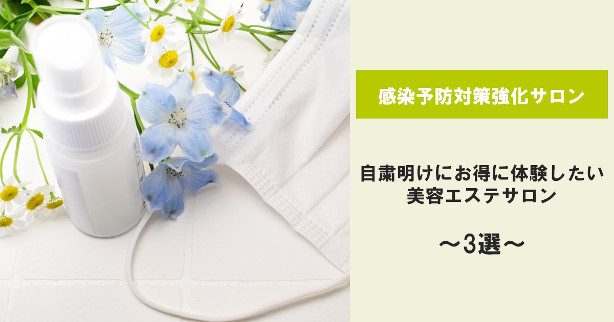 f:id:himika-biyou:20200518212718j:plain