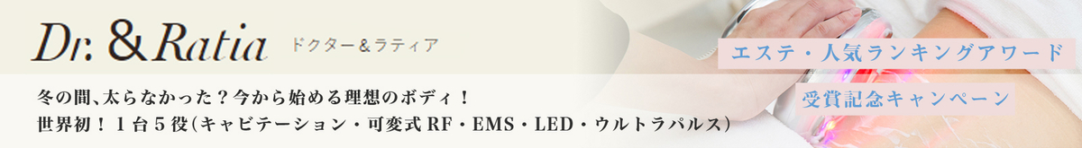 f:id:himika-biyou:20200518213858j:plain