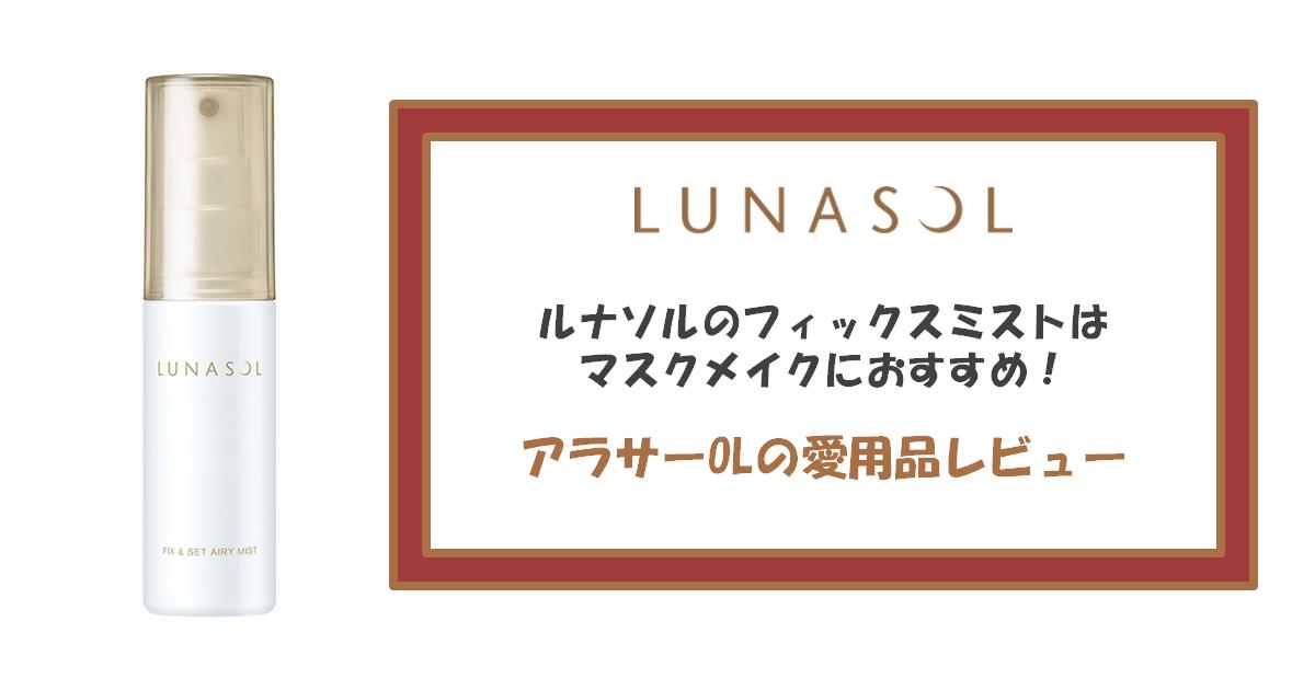 f:id:himika-biyou:20200615212511p:plain