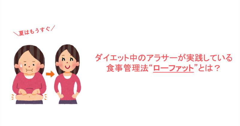 f:id:himika-biyou:20200619193724p:plain