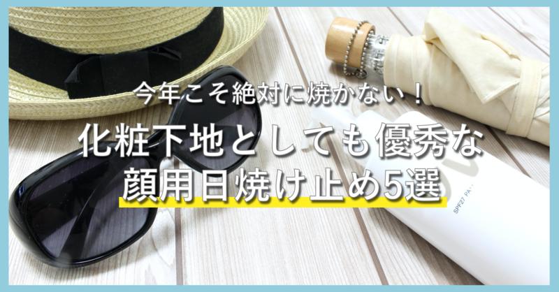 f:id:himika-biyou:20200717182240p:plain