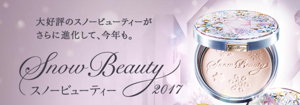 f:id:himiko76:20171022105739p:plain