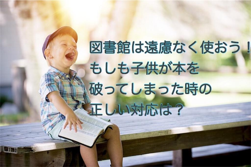 f:id:himiko76:20171109185235j:image