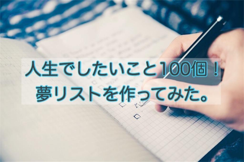 f:id:himiko76:20171116160720j:image