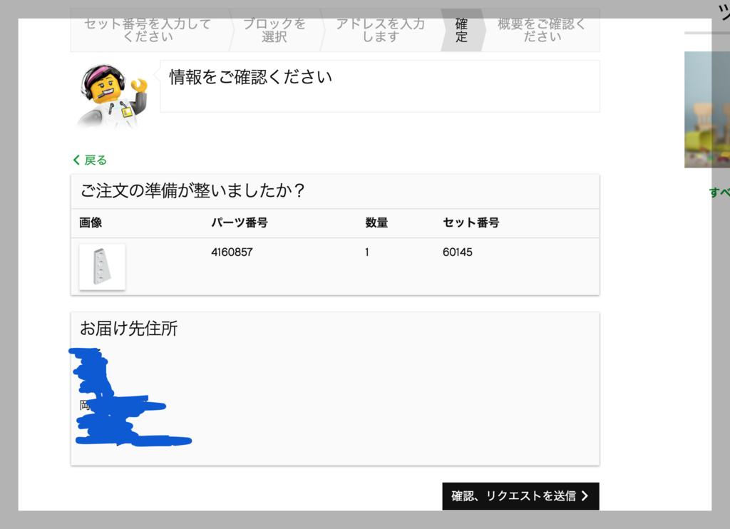 f:id:himiko76:20171203053610p:plain