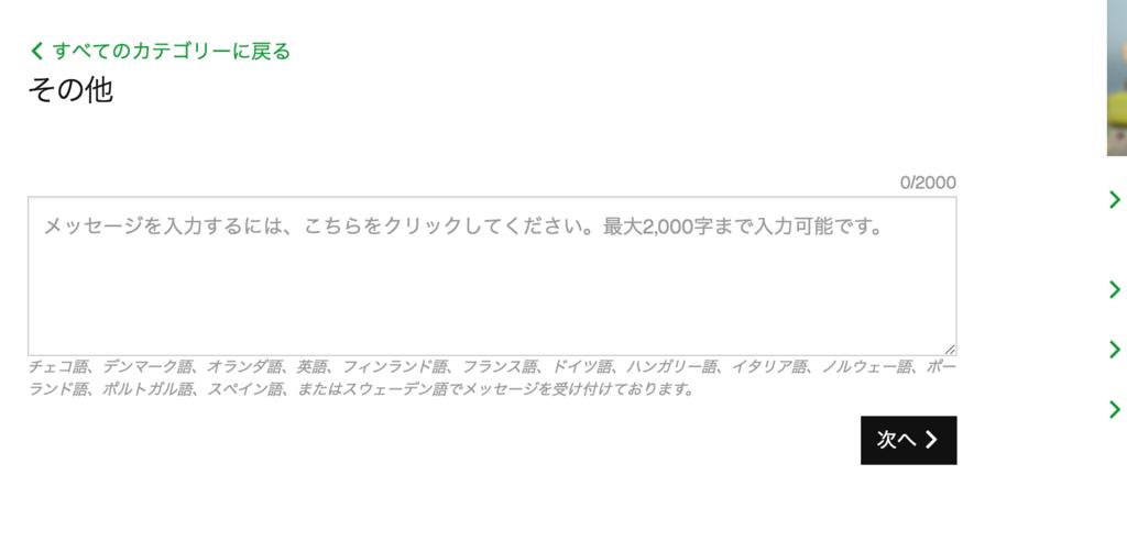 f:id:himiko76:20171203060747p:plain