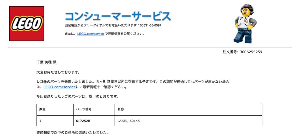 f:id:himiko76:20171203065904p:plain