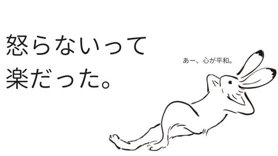 f:id:himiko76:20180131211347p:plain