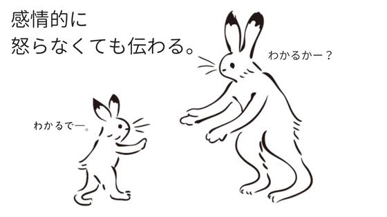 f:id:himiko76:20180131212035p:plain
