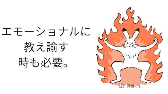 f:id:himiko76:20180131212518p:plain