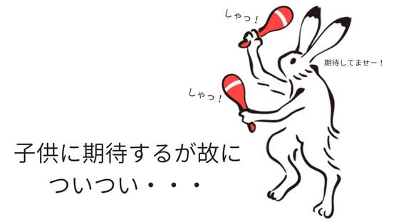 f:id:himiko76:20180131232207p:plain