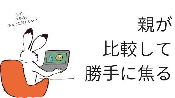 f:id:himiko76:20180131232605p:plain