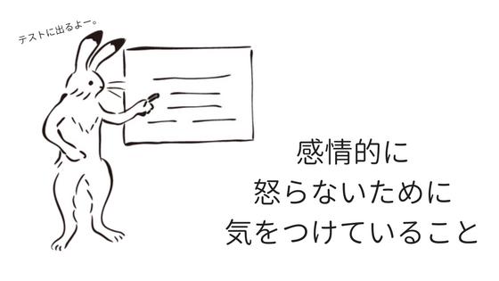 f:id:himiko76:20180131233212p:plain