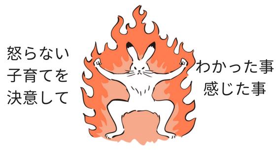 f:id:himiko76:20180201002816p:plain