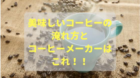 f:id:himiko76:20180208130419p:plain