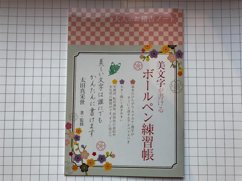 f:id:himiko76:20180302174549j:image