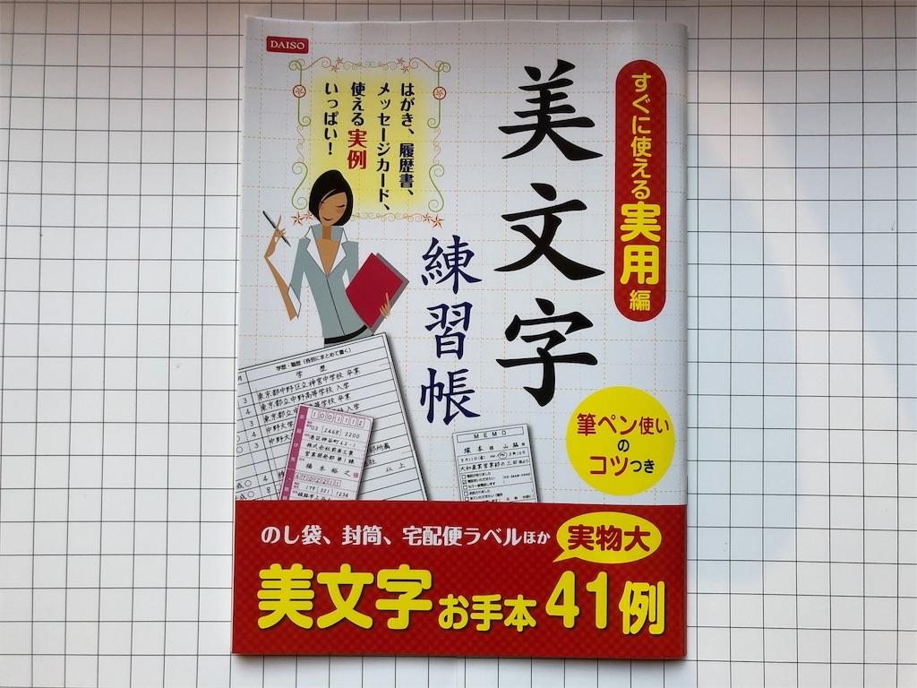 f:id:himiko76:20180302174907j:image