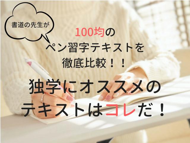 f:id:himiko76:20180302181700p:plain