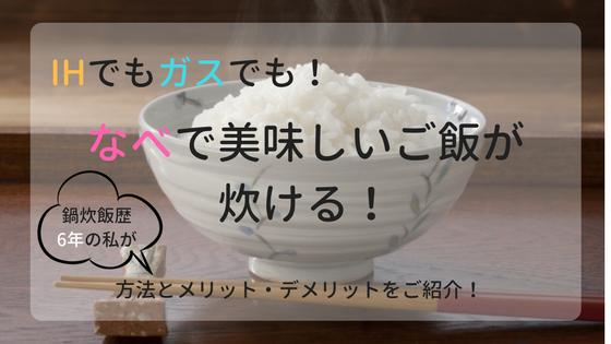 f:id:himiko76:20180308115554p:plain