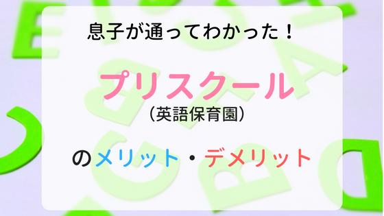 f:id:himiko76:20180316131752p:plain