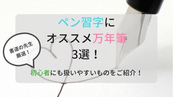 f:id:himiko76:20180424134522p:plain