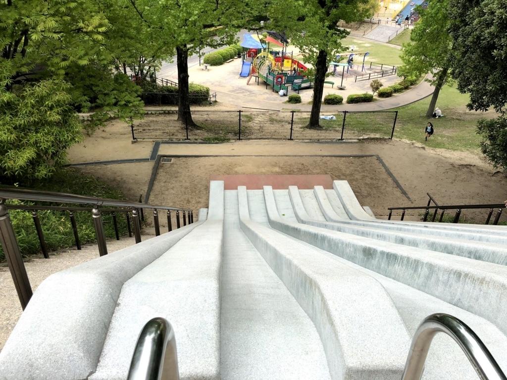 岡山県倉敷市中山公園