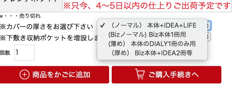 f:id:himiko76:20180720234602p:plain