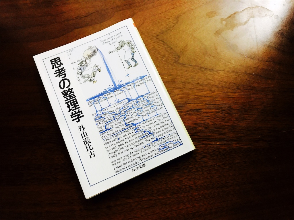 f:id:himitsukitchen:20171002205957j:image