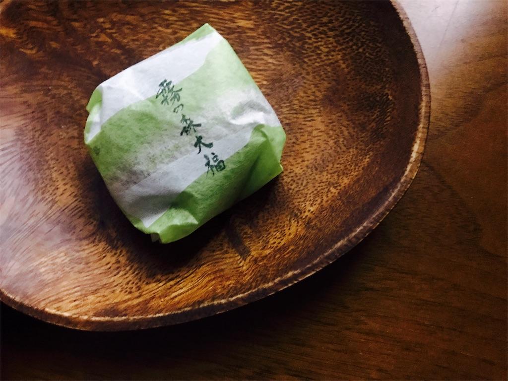 f:id:himitsukitchen:20171007231007j:image